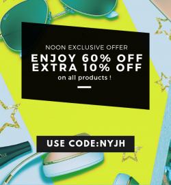 Noon Exclusive Code