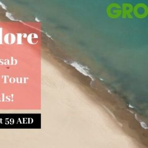 Khasab Beach Tours starting at just 59 AED